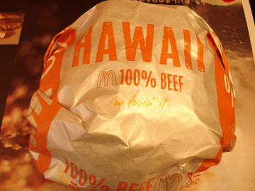mcdonalds-hawaiian-01.jpg